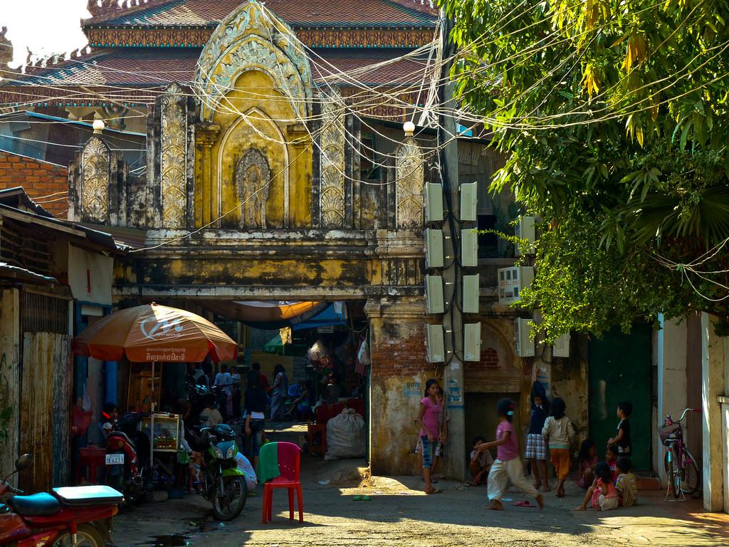 Cambodge ville