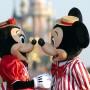 Disneyland-Paryzh